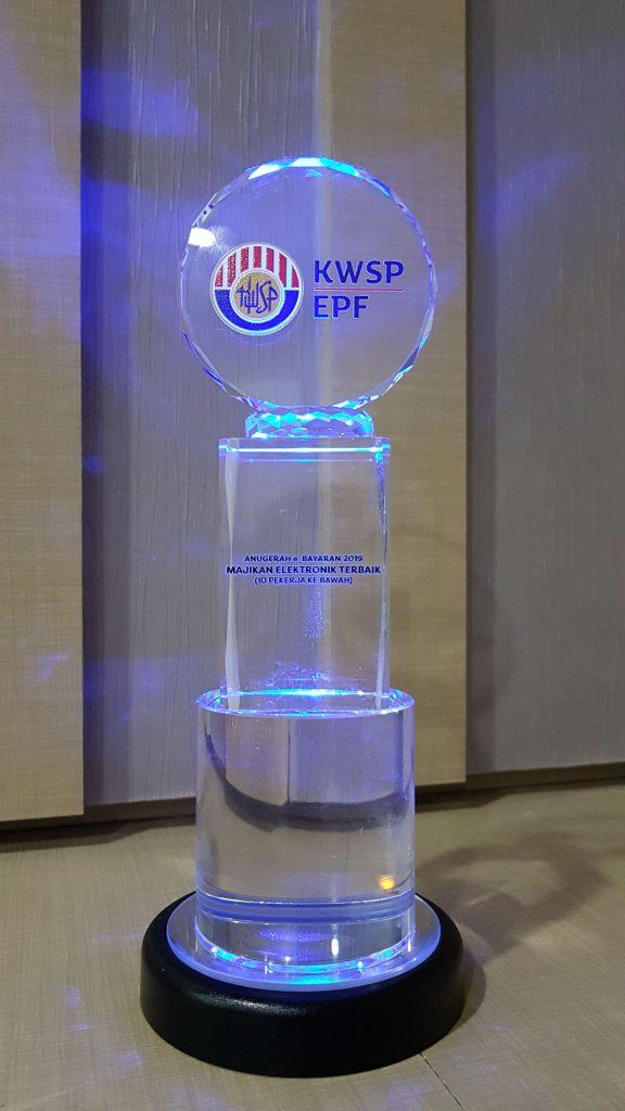 epf contribution award